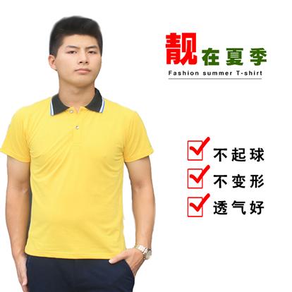 夏季新款翻領T桖廣告衫Polo衫定制企業工作服短袖批發