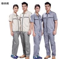 夏季短袖劳保工作服套装男女半袖汽修服工厂车间工程装服定做logo