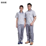 夏季短袖工作服套装男半袖汽修服工厂车间劳保工装工程服批发定做