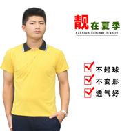 夏季新款翻领T桖广告衫Polo衫定制企业工作服短袖批发