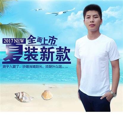 男式純棉t恤新款廣告衫工作服 文化衫短袖定制夏季純色圓領T恤