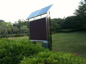LED太陽能顯示屏|LED太陽能交通顯示屏