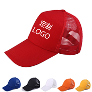厂家直销广告帽子志愿者旅游遮阳帽棒球帽批发定做