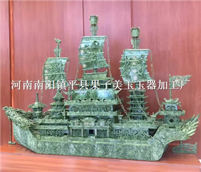 南玉龙舟大型龙船定制