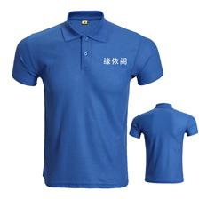 东莞工作服厂家广告衫员工T恤短袖生产厂家polo衫t恤定制logo