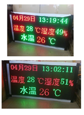 LED正計時顯示屏|LED正計時板