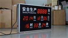 LED生產管理看板|LED數碼管電子板
