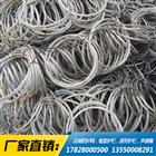 钢绳环形网