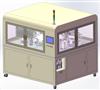 丝瓜视频APP下载官网 無線充電器核心組件自動機