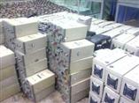 廣州市廢舊電瓶回收公司,專業收購蓄電池價格高