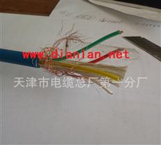 MHYVP矿用阻燃信号电缆