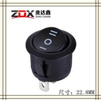 船型�_�P三�n�A形直��23mm,3P3T