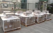 CLARIANT背胶4*125克干燥剂Container Dri II
