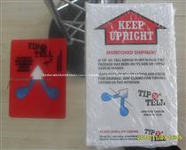 TipTell防倾斜标贴(红色)