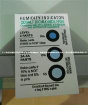 Clariant科莱恩湿度指示卡