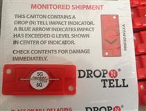 5G防震动标贴DropTell