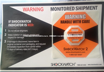 shockwatch2代75G