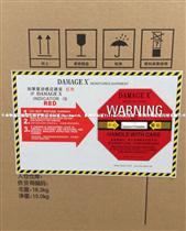 50G红色防震标签DAMAGE X