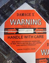 75G橙色防震标签DAMAGE X