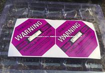 37G紫色防震标签DAMAGE X