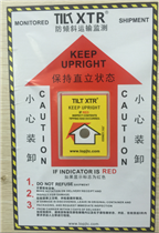 Tilt xtr 防倾斜标签英文版