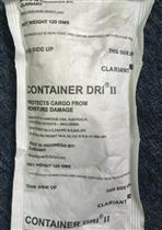 科莱恩CLARIANT单包125克货柜干燥剂集装箱干燥剂