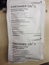科莱恩CD II干燥剂140克*4连包