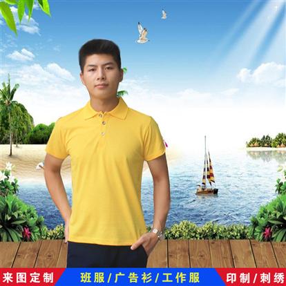 東莞T恤生產廠家批發企業工作服定制男士短袖t恤POLO衫定制LOGO