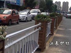 南平市市政花箱护栏