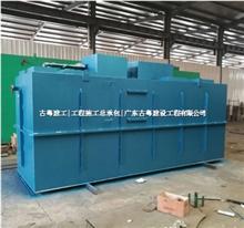深圳市环保工程有限公司