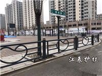 通化市花式护栏定制