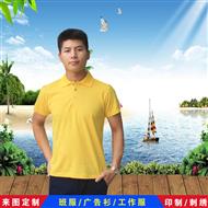 东莞T恤生产厂家批发企业工作服定制男士短袖t恤POLO衫定制LOGO