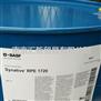 RPE1740聚醚1740/1720/2520