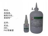 498塑料粘接无白化瞬干胶,(用于粘接PVC、ABS、橡胶等)