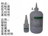 460不发白高强度通用型快干胶水、柔软性瞬干胶