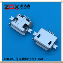 USB2.0�B接器 MICRO 母座5P�赡_沈板1.0MM