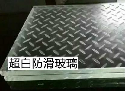 防滑玻璃 楼梯楼板踏步夹层钢化玻璃