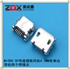 MICRO 5P母座插板�g距6.4MM有卷�位置�е�四��焊�a�c