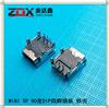 USB�B接器 MINI 5P 90度DIP四�_插�问衷谒�脖子上一�D板�F��