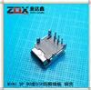 USB�B接器 MINI 5P 90度DIP四�_插板�~��