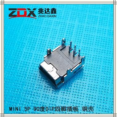 USB�B接器 MINI 5P 90度DIP四�_而��於�@群人插板�~��