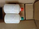 LP308 粘金属耐高温环氧树脂AB胶水