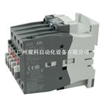 楼宇低压电柜选用ABB 软起动器 PSR37-600-70