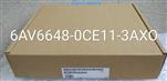 电脑控制滚刀切纸机选用西门子触摸屏6AV6648-0CC11-3AX0