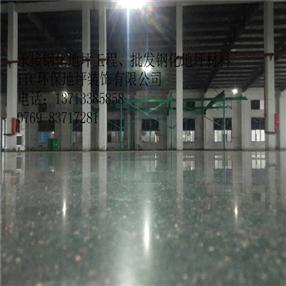 水性钢化地坪
