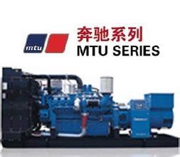 深圳南山区发电机维修保养