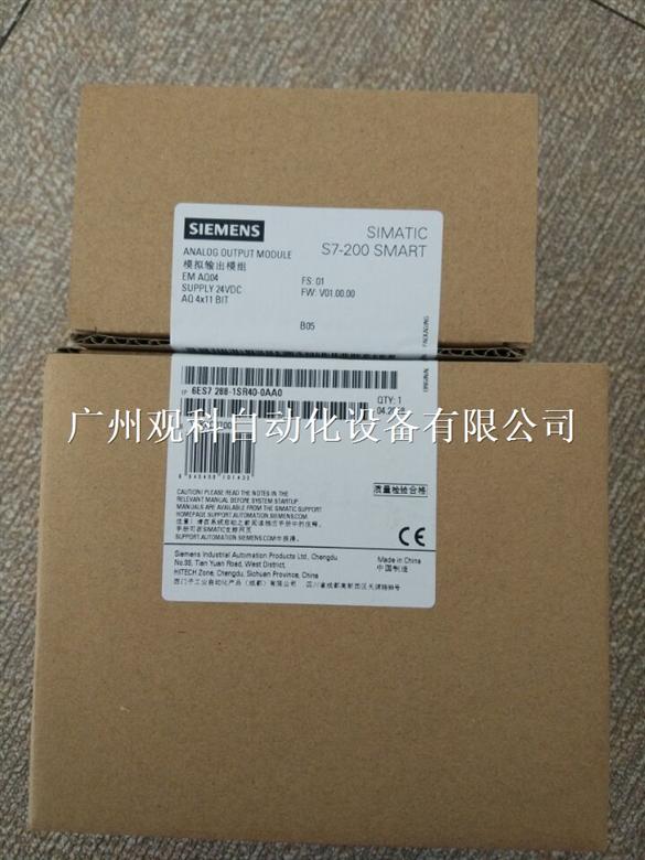 广州水处理设备选用6ES7288-2DE08-0AA0选型找广州观科