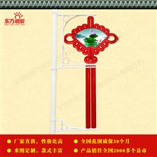 LED扇形中国结|扇形LED中国结路灯