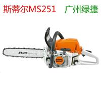 斯蒂尔MS251油锯森林伐木锯子