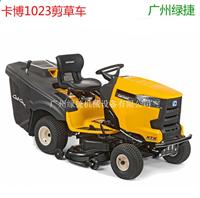 卡博CC1023剪草车 草坪车